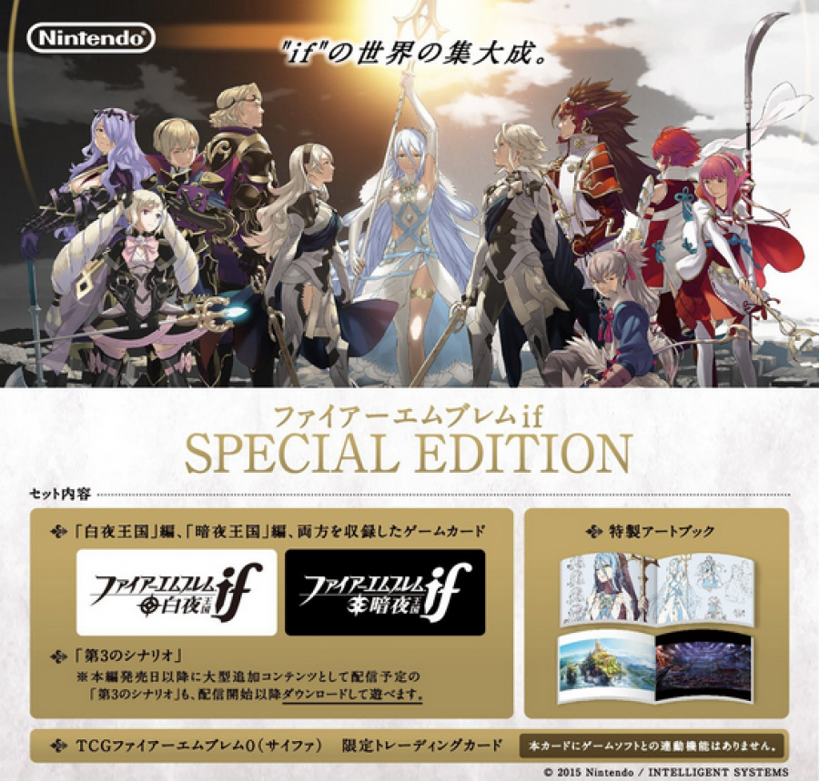Fire Emblem if Special Edition