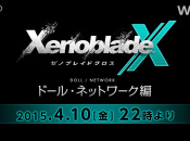 Watch Nintendo and Monolith Soft's Presentation of Xenoblade Chronicles X Online and Dolls / Mechs - Live!