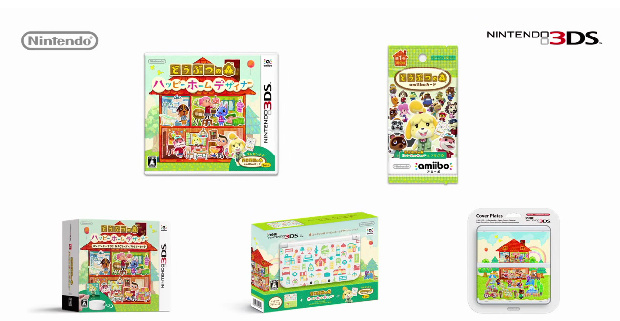 Animal Crossing Happy Home Designer Amiibo 3ds Portal And New Nintendo 3ds Hardware Dated For