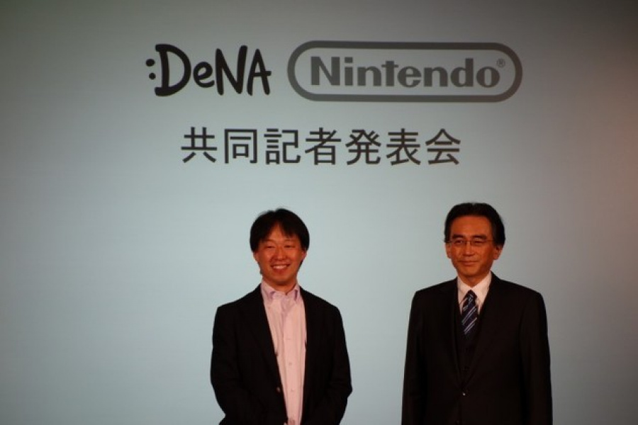 Nintendo De NA