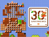 Official Super Mario Bros. 30th Anniversary Website Provides Plenty of History, Footage and Lovely Pixel Art