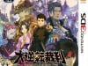 The Great Ace Attorney Has Awesome Box Art in Japan