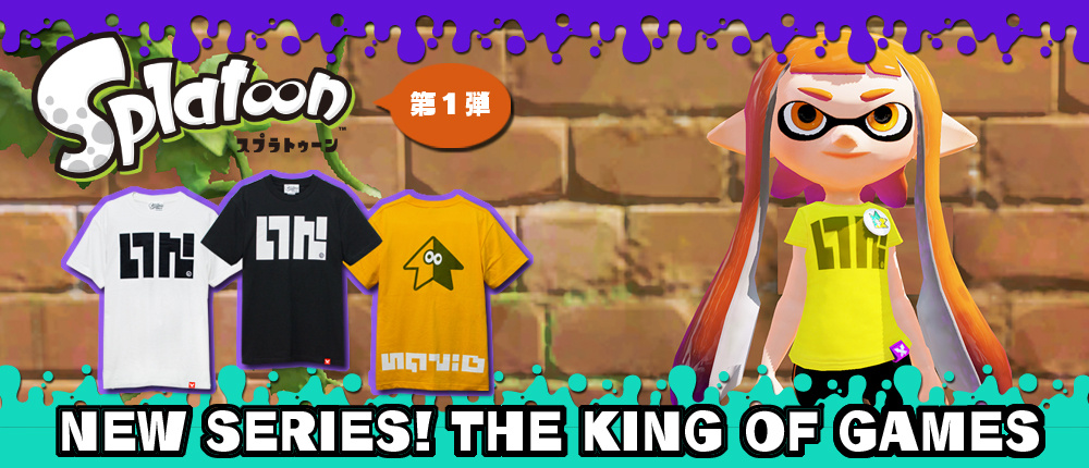 Inkling Splatoon Belly Button: We Have An Inkling These Amazing Splatoon Shirts Will Be