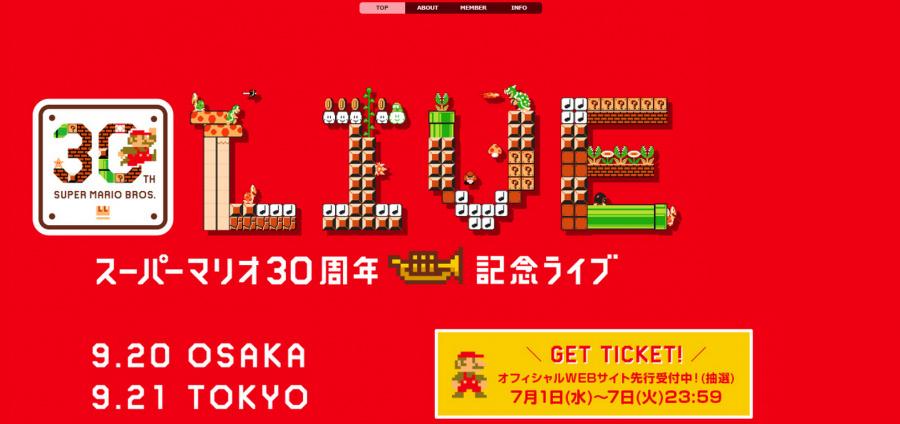 Super Mario Live