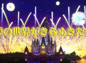Disney Magical World 2 Is Happening, Folks