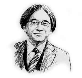 Satoru Iwata Itoi image.png