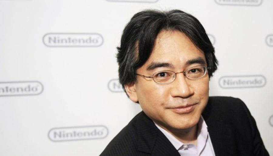 Satoru Iwata 1959-2015 RIP