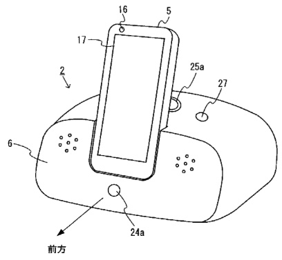 patent_app_13zsmo.png