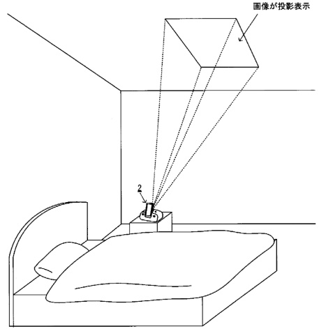 patent_app_2uts4a.png