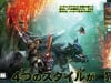 Catch Up With Extensive Monster Hunter X (Cross) Details From Famitsu