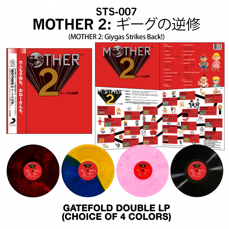 Mother 2 OST