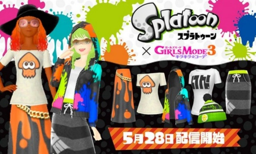Style Boutique 2 Splatoon.png