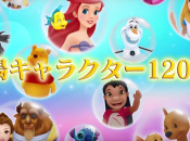 There's Almost Too Much Disney In This Disney Magical World 2 Trailer