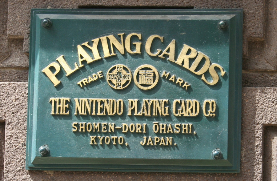 Nintendo original HQ.jpg