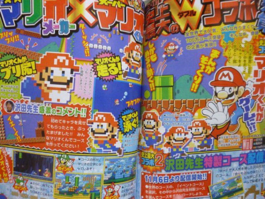 super-mario-maker-mario-kun-656x492.jpg
