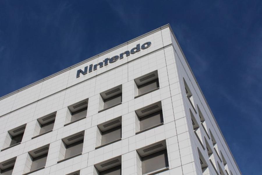 Nintendo HQ.jpg
