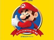 Nintendo of Japan Has Just Published a 30th Anniversary Super Mario Bros. Complete Encyclopedia