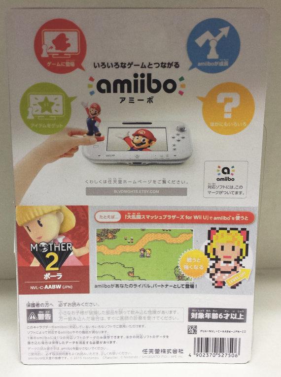 Custom Amiibo8