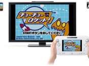 SEGA's GBA Version Of ChuChu Rocket! Arrives On The Japanese Wii U Virtual Console This Month