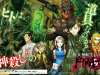 Shin Megami Tensei IV: Final is an All-New Entry in the Atlus Series