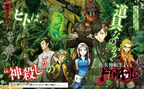 Smt Iv World Map.Shin Megami Tensei Iv Final Is An All New Entry In The Atlus Series