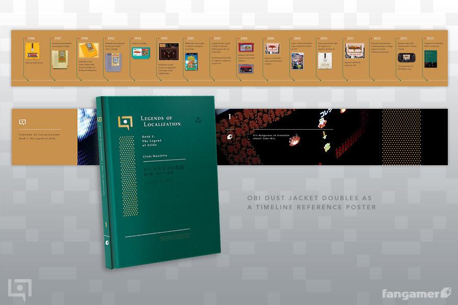 product_book_LoL_1LoZ_obi_1024x1024.jpg