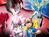 Pokémon the Movie: Diancie and the Cocoon of Destruction Now Available for Download