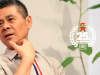 Shigesato Itoi on the Mother Series' Popularity, Denies Mother 4