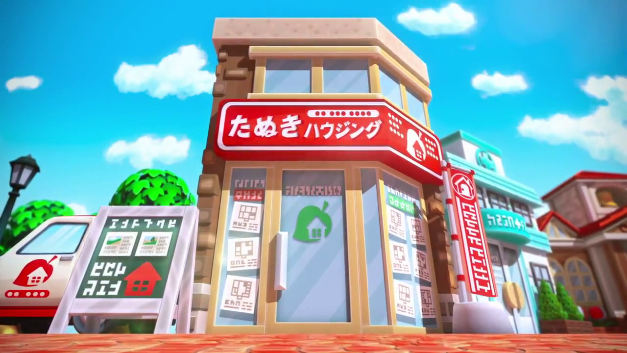 Soon You 39 Ll Be Able To Create A Games Store In Animal Crossing Happy Home Designer Nintendo Life