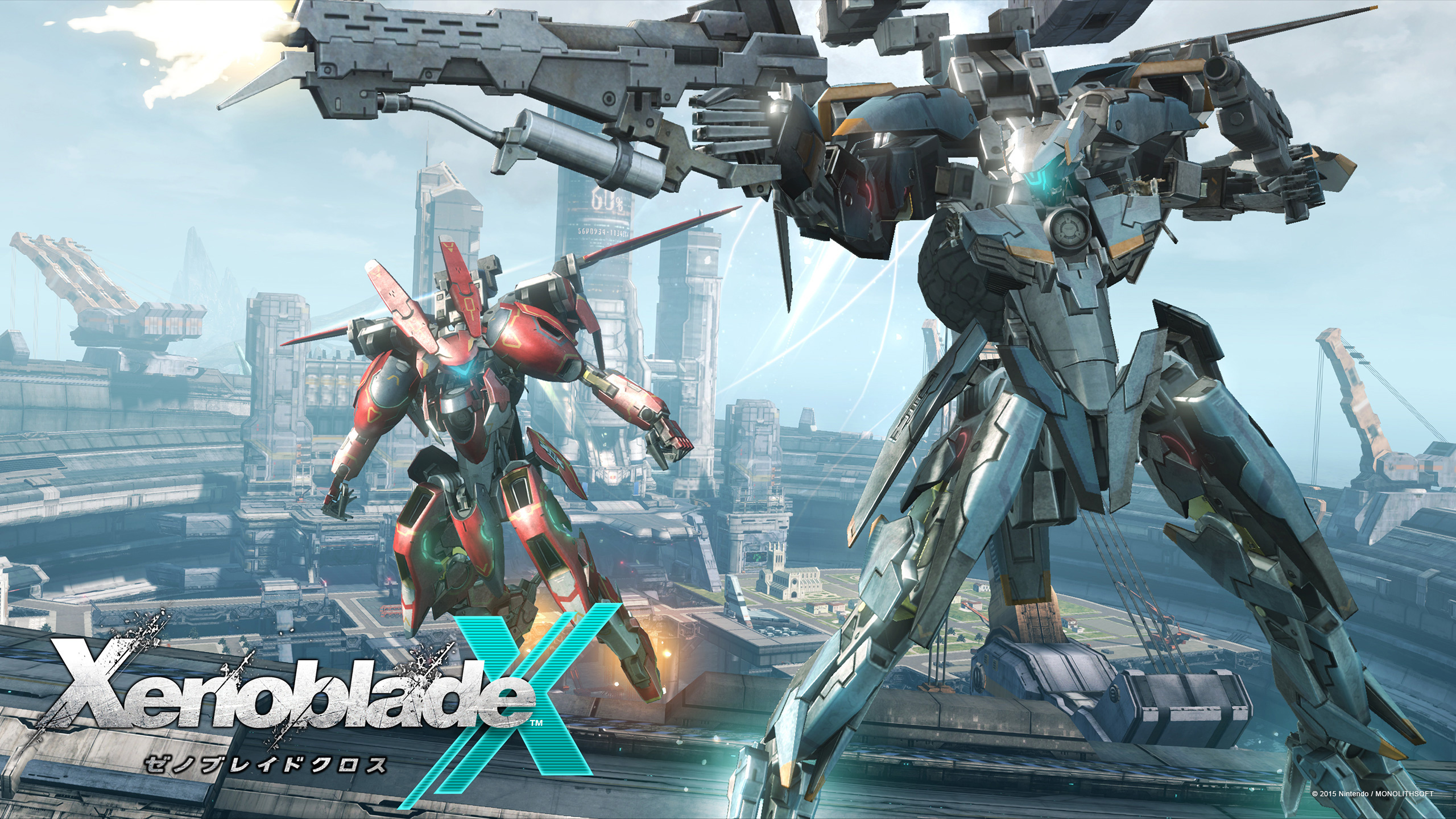 Getting started with xenoblade chronicles x on wii u guide xenoblade x1g xenoblade chronicles x is out now gumiabroncs Image collections