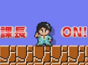 Watch the GameCenter CX Super Mario Maker Special
