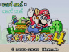 The Japanese Release of Super Mario Advance 4: Super Mario Bros. 3 Will Have the e-Reader Levels