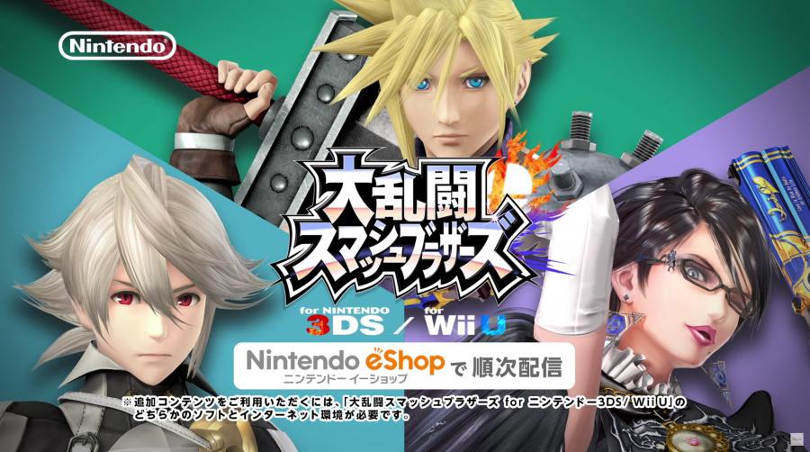 Smash 4 Japanese DLC Trailer