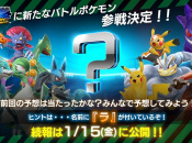 Another Fighter Character for Pokkén Tournament Will Be Revealed Next Week