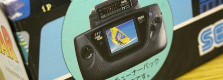 gamegear05.jpg