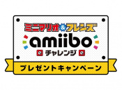 Mini Mario & Friends amiibo Challenge Launches in Japan This Month