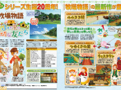 Story of Seasons Sequel is Coming Soon to 3DS in Japan
