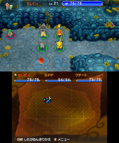 Pokemon picross controls images pokemon images for Pokemon picross mural 02