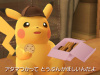 Searching for Clues in Detective Pikachu: Birth of a New Duo