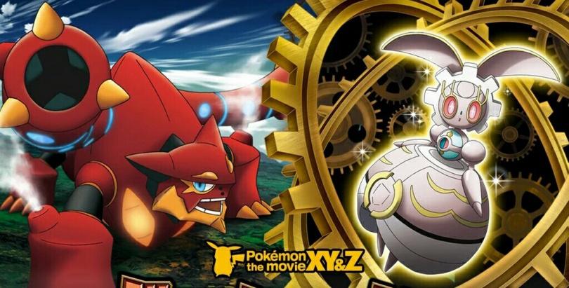 New mythical Pokemon Magearna revealed