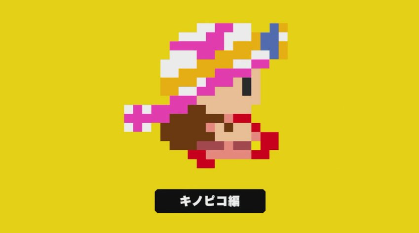 toadette is next in line for super mario makers mystery