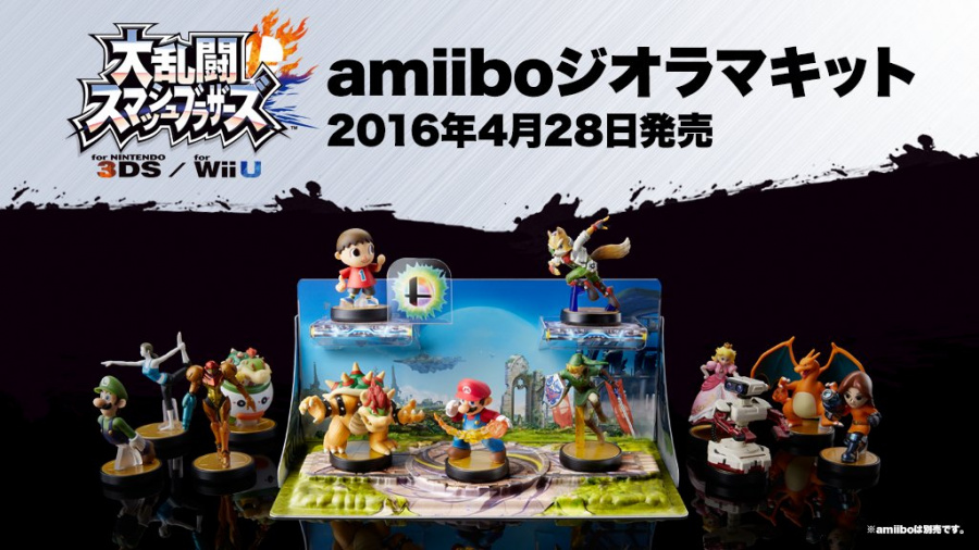 Super Smash Bros. amiibo Diorama