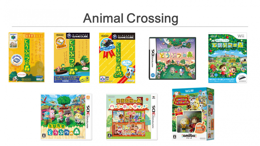 Animal Crossing app.jpg