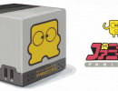 Art: Meet The Famicube, The NES Successor That Only Exists In A Parallel Universe