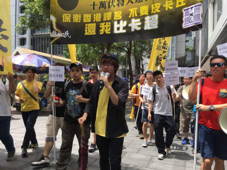 Protest at the Japanese Consulate