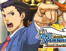 Limited Run Games Would Like to Distribute Physical Copies of Phoenix Wright: Dual Destinies