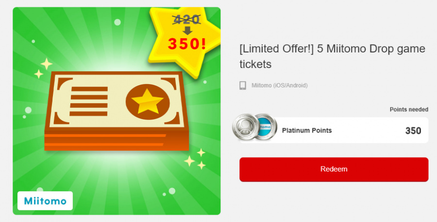 My Nintendo reward.png