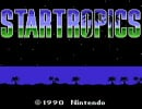 North America Gets Both StarTropics Games for This Week's Wii U Download Update