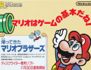 Obscure Mario Bros. Famicom Disk System Game Gets Translated Into English