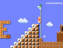 Random: Super Mario Maker Creator Proposes Marriage Through a Special Level